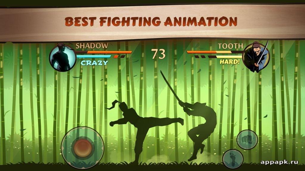 Скачать игру бой 2 с тенью на компьютер через торрент игру