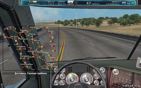 Скачать игры на компьютер о камаз грузовой
