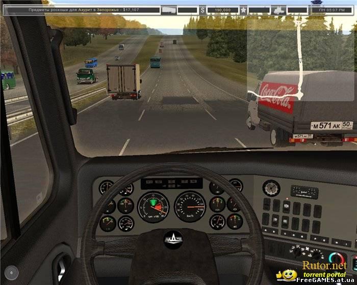 Скачать игры на андроид дальнобойщики симулятор 2