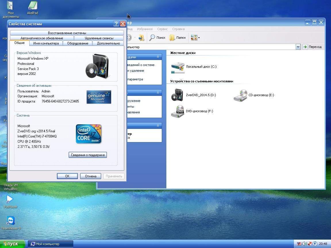 Скачать игровые драйвера на windows xp sp3