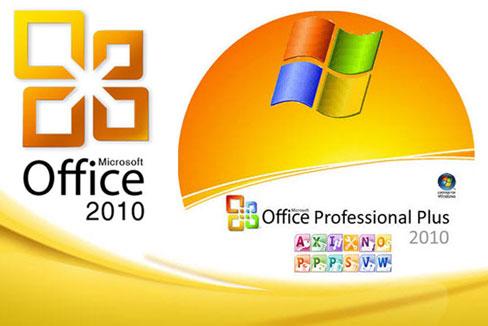 keygen microsoft office professional plus 2010