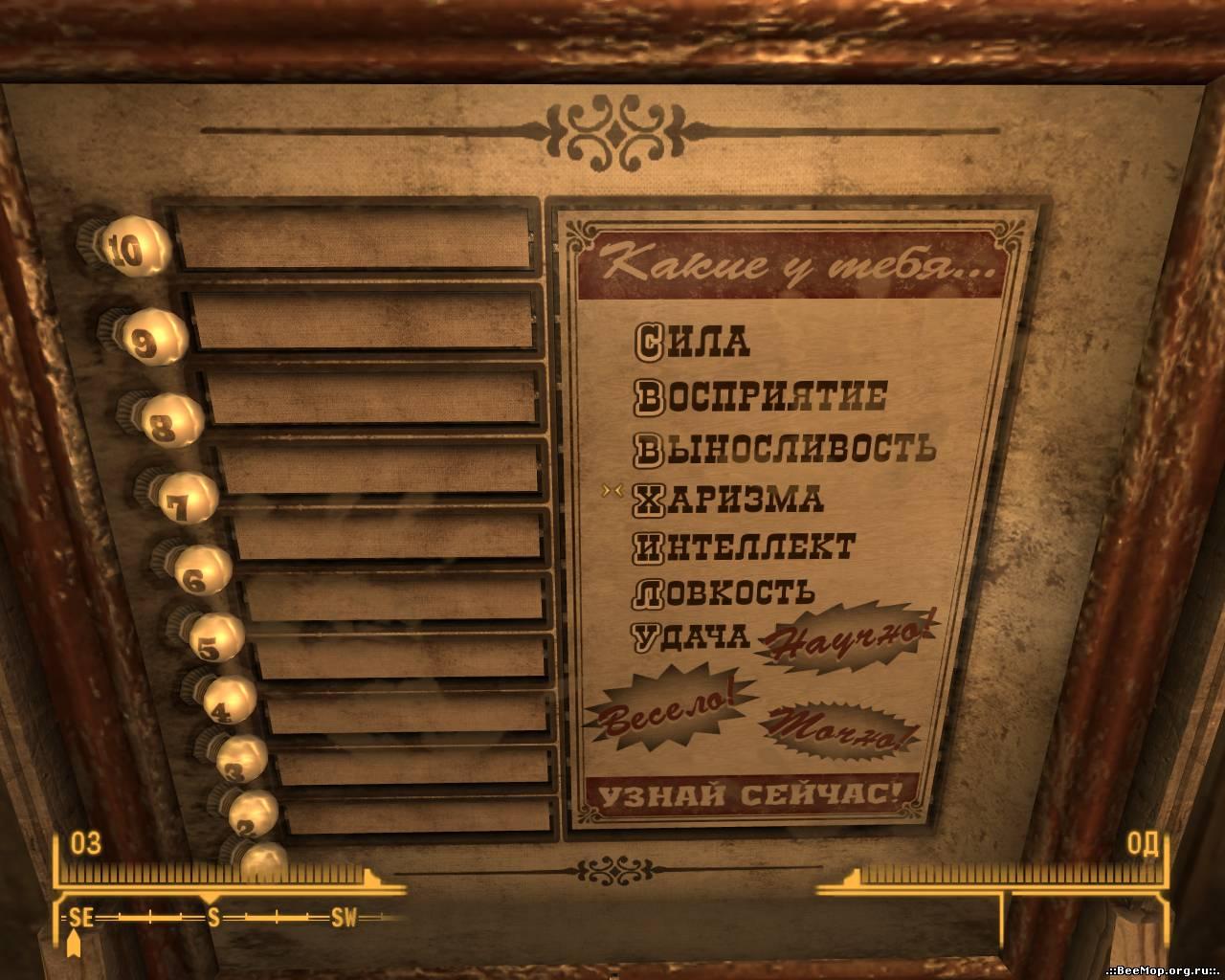 скачать русификатор для fallout 4
