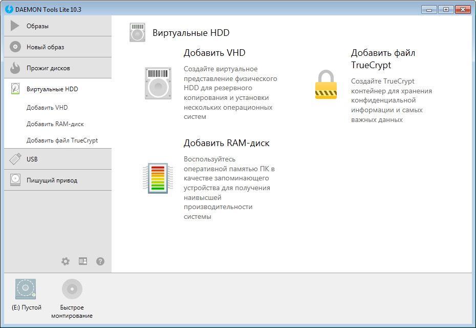 daemon tools windows 10 торрент