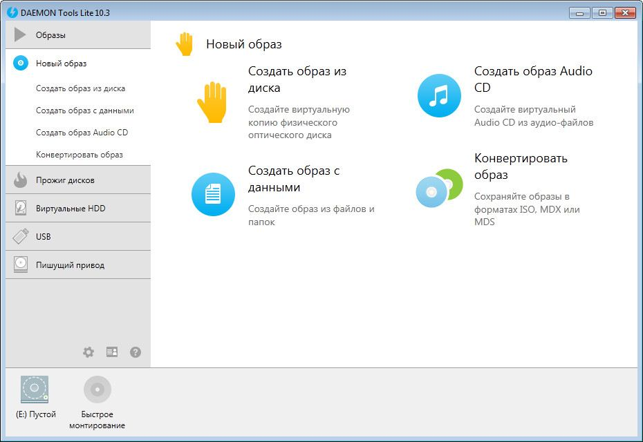 daemon tools для windows 10