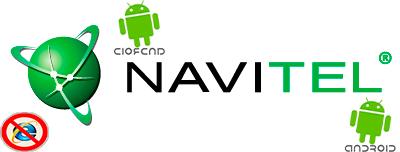 навигатор для андроид без интернета